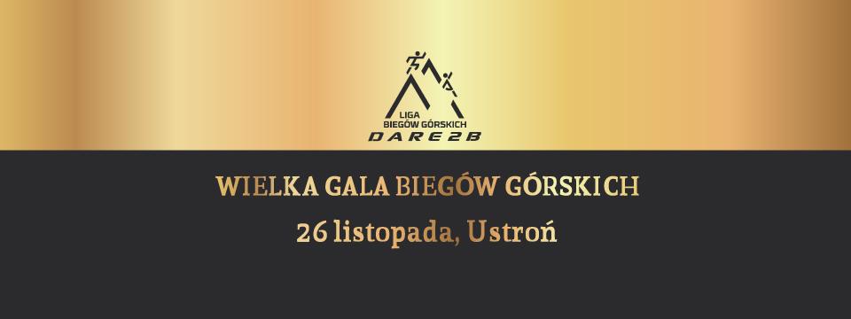 www-gala